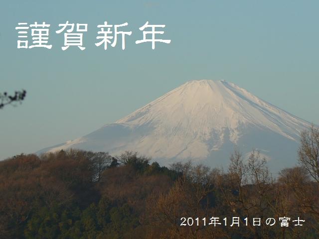 20110101154853