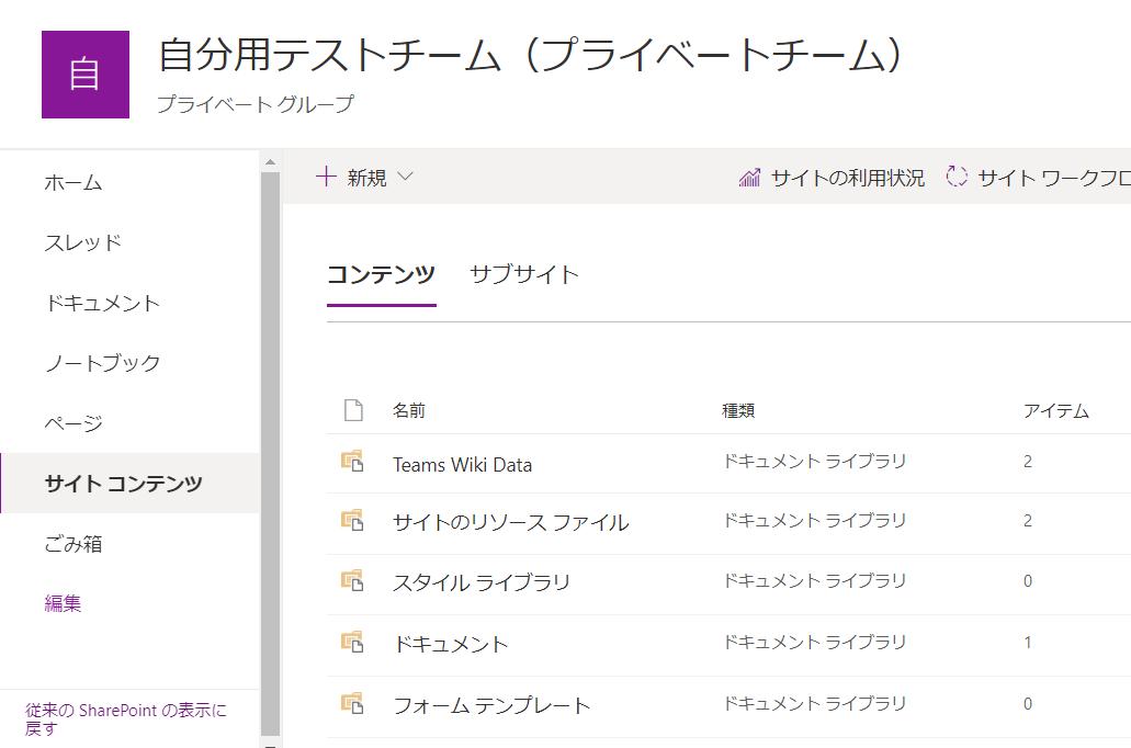 f:id:suika_daisuki:20200522224431p:plain