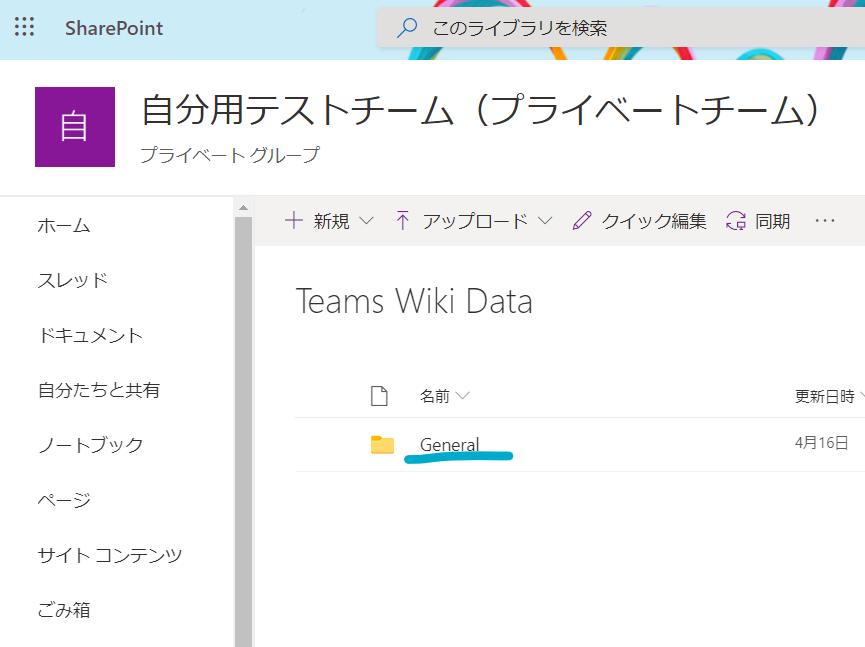 f:id:suika_daisuki:20200522224608p:plain