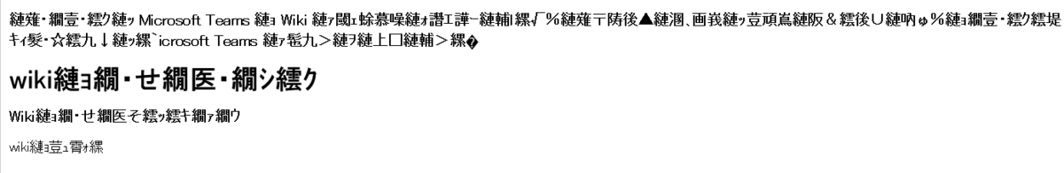 f:id:suika_daisuki:20200522225630p:plain