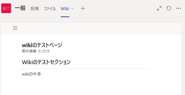 f:id:suika_daisuki:20200522230249p:plain