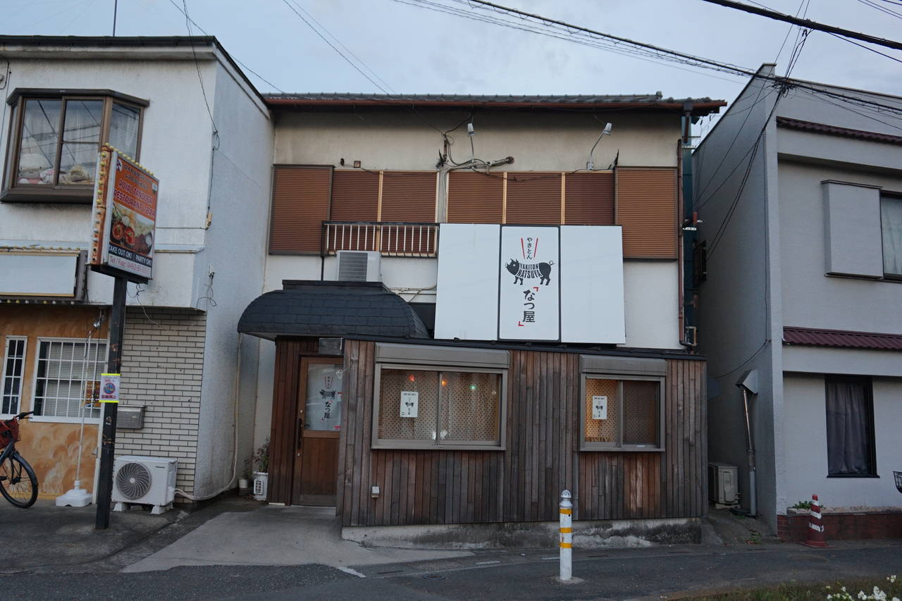 f:id:suikafumi:20191116063323j:plain