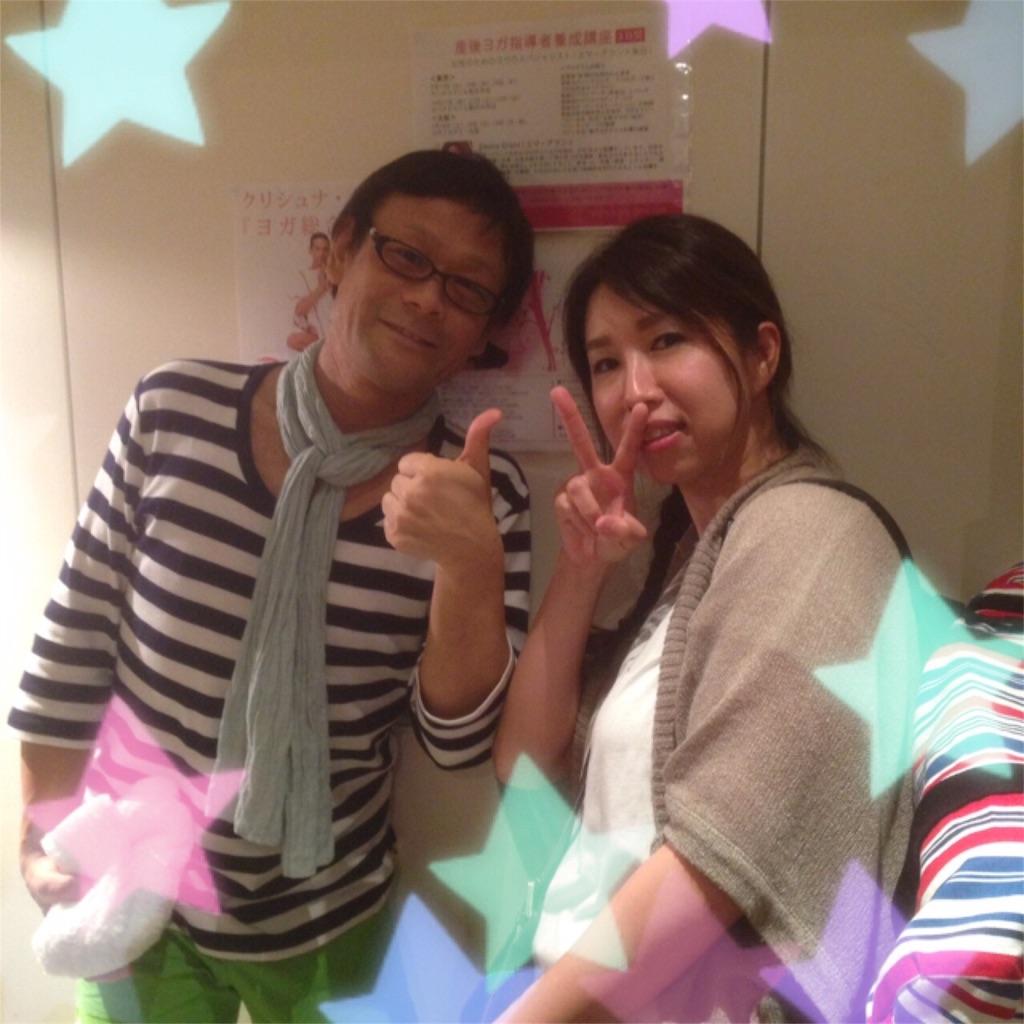 f:id:suikahasukika:20160525234125j:image