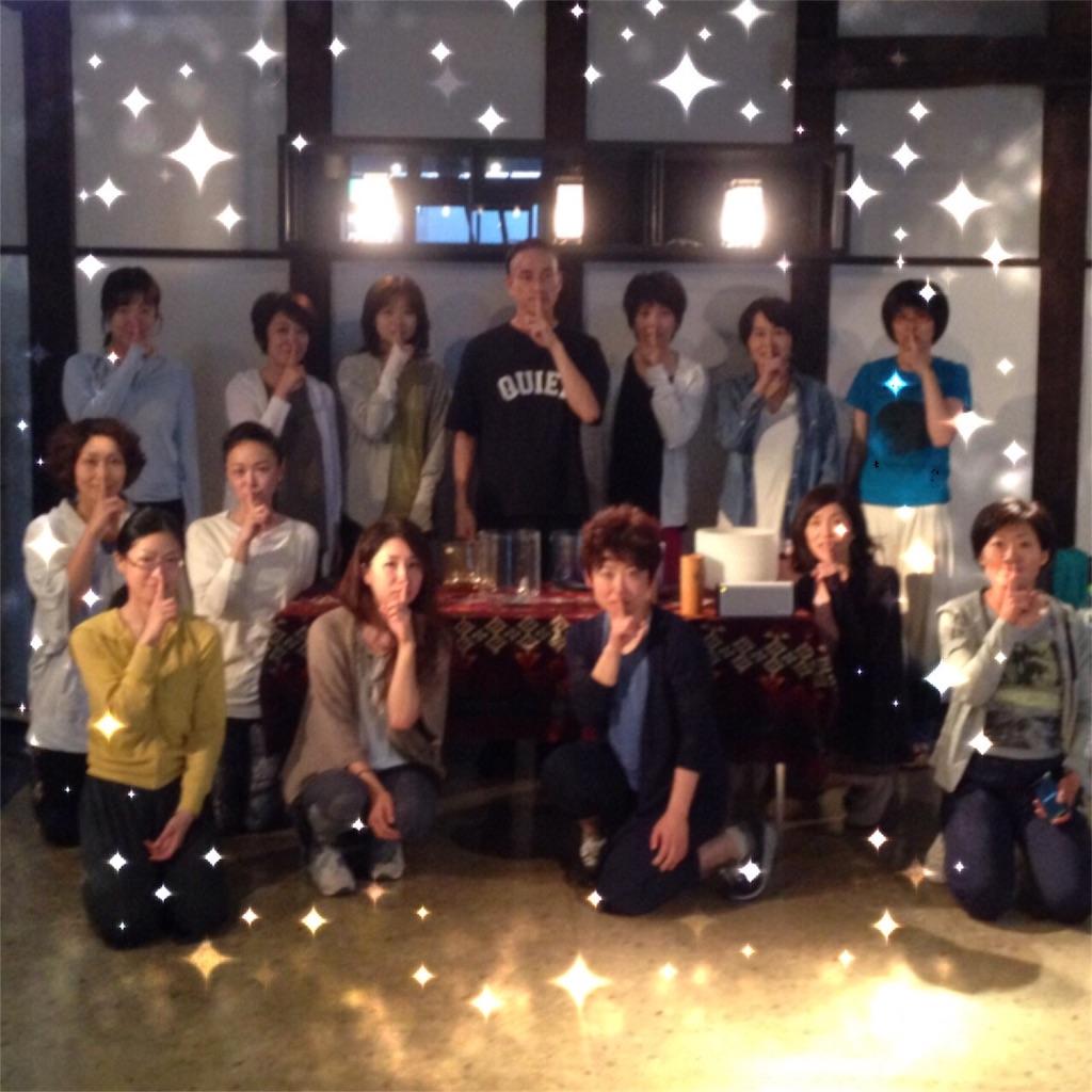 f:id:suikahasukika:20160703004717j:image