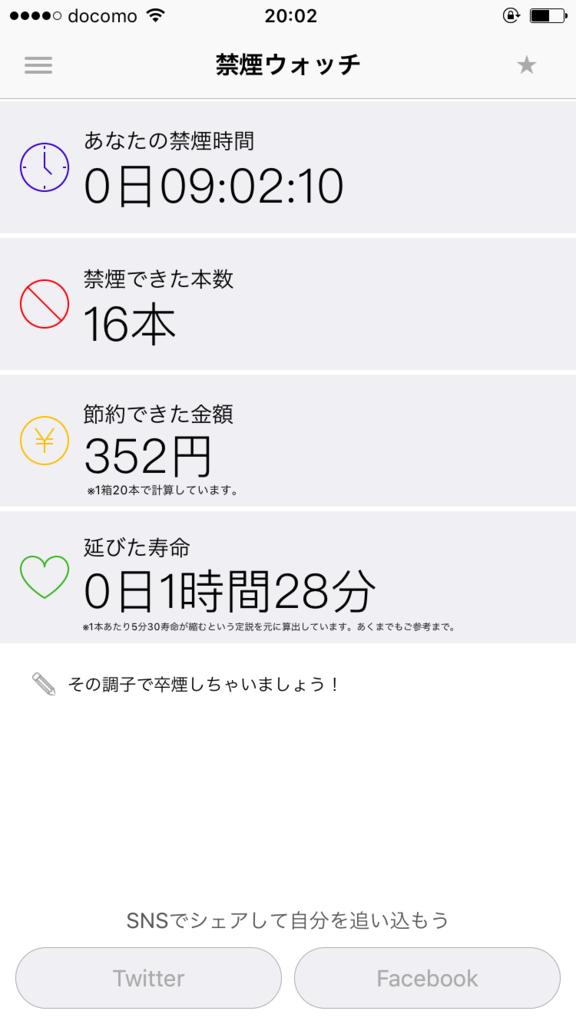 f:id:suikaikyouna:20170803200324p:plain