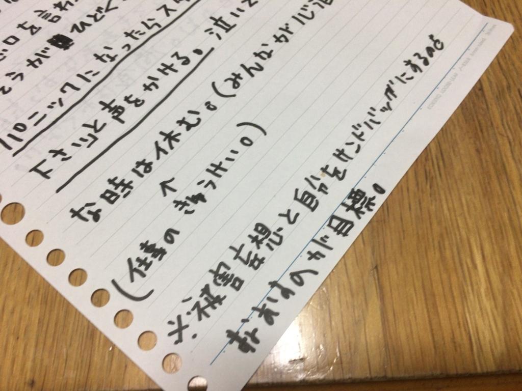 f:id:suikaikyouna:20170820181854j:plain
