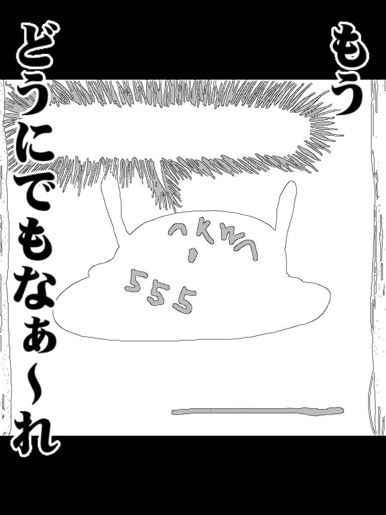 f:id:suikaikyouna:20180330213001j:plain