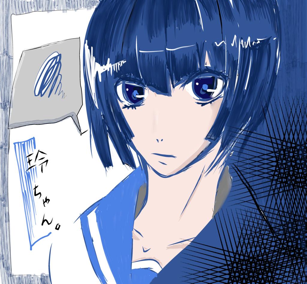f:id:suikaikyouna:20180608203237p:plain