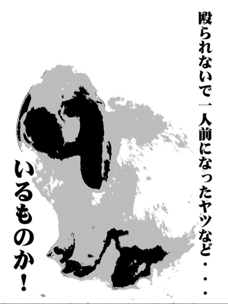 f:id:suikaikyouna:20180719125854j:plain