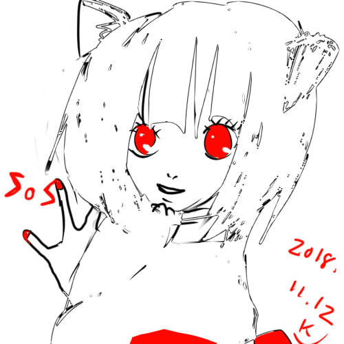 f:id:suikaikyouna:20181112152415j:plain