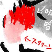 f:id:suikaikyouna:20181127195001j:plain