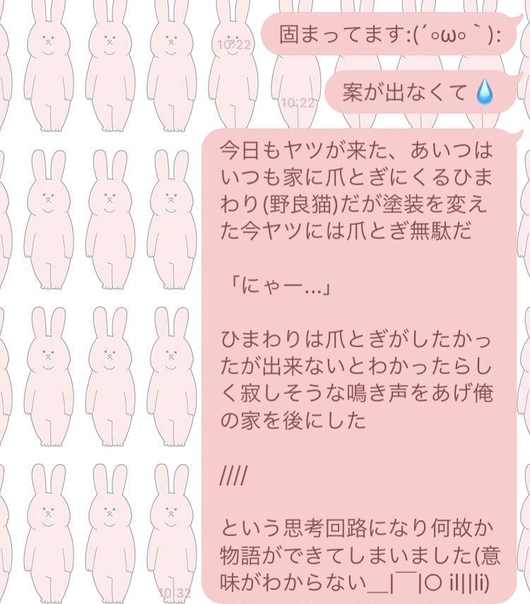 f:id:suikaikyouna:20190123150716j:plain