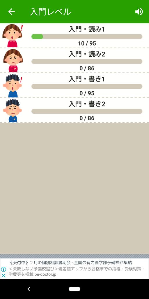 f:id:suikaikyouna:20190206175351p:plain