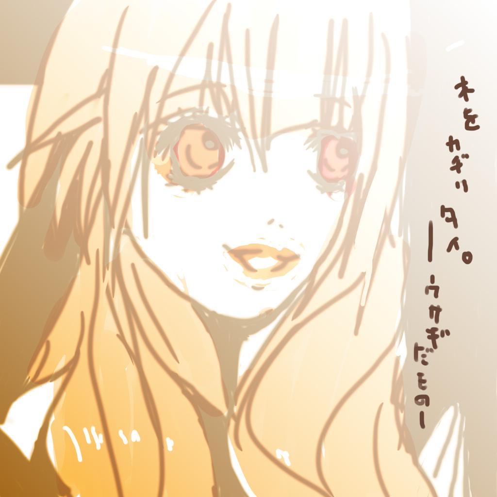 f:id:suikaikyouna:20190222220445j:plain