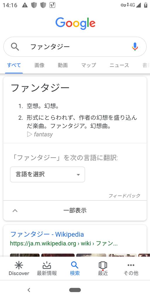 f:id:suikaikyouna:20190310141742p:plain