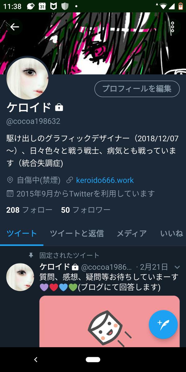 f:id:suikaikyouna:20190417113856p:plain