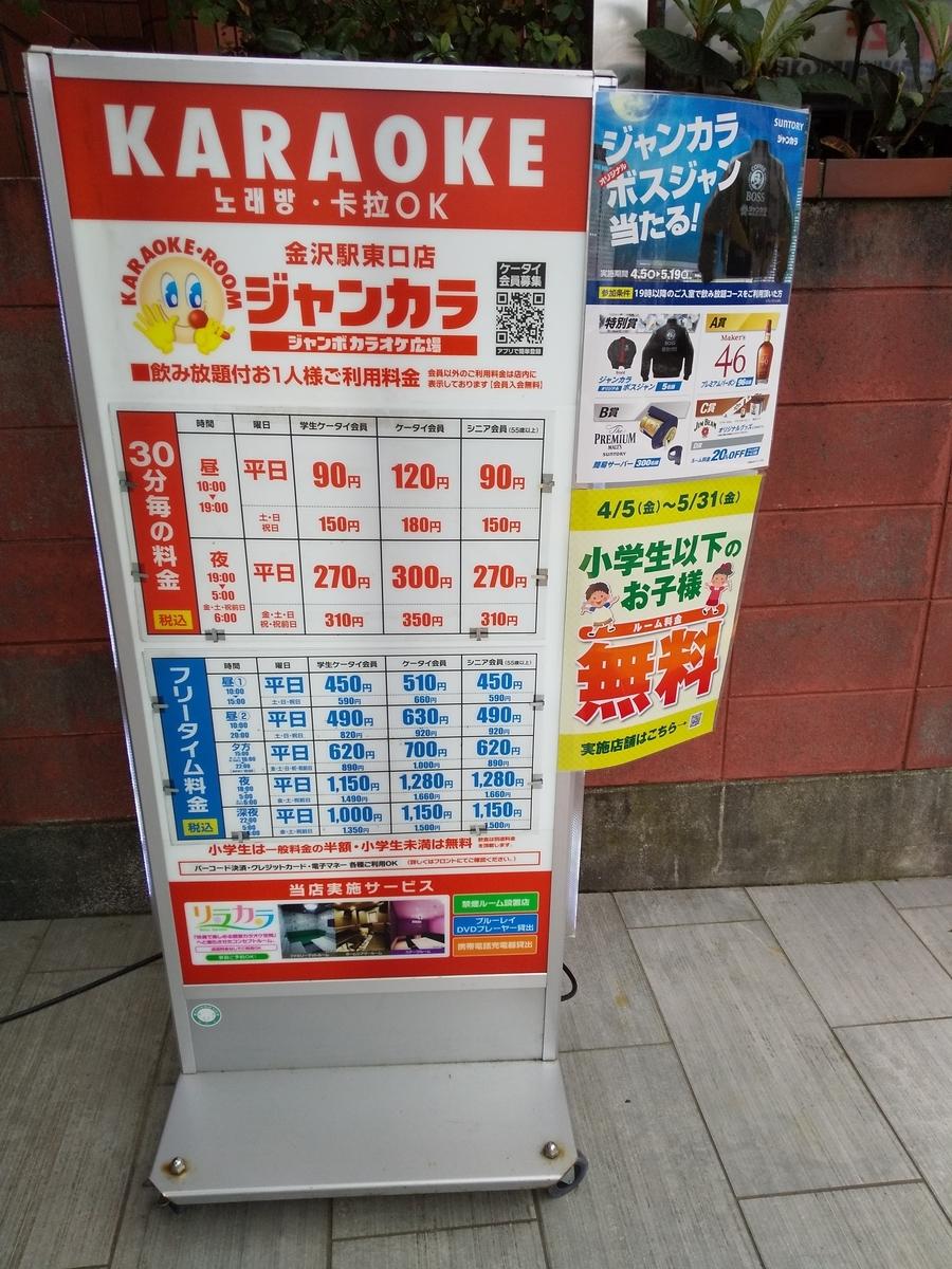 f:id:suikaikyouna:20190419124032j:plain