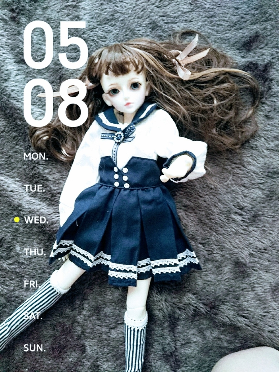 f:id:suikaikyouna:20190508152703j:plain