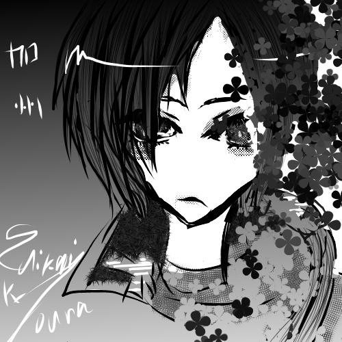 f:id:suikaikyouna:20190522213634j:plain