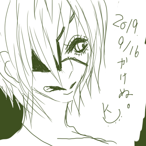 f:id:suikaikyouna:20190916161753j:plain