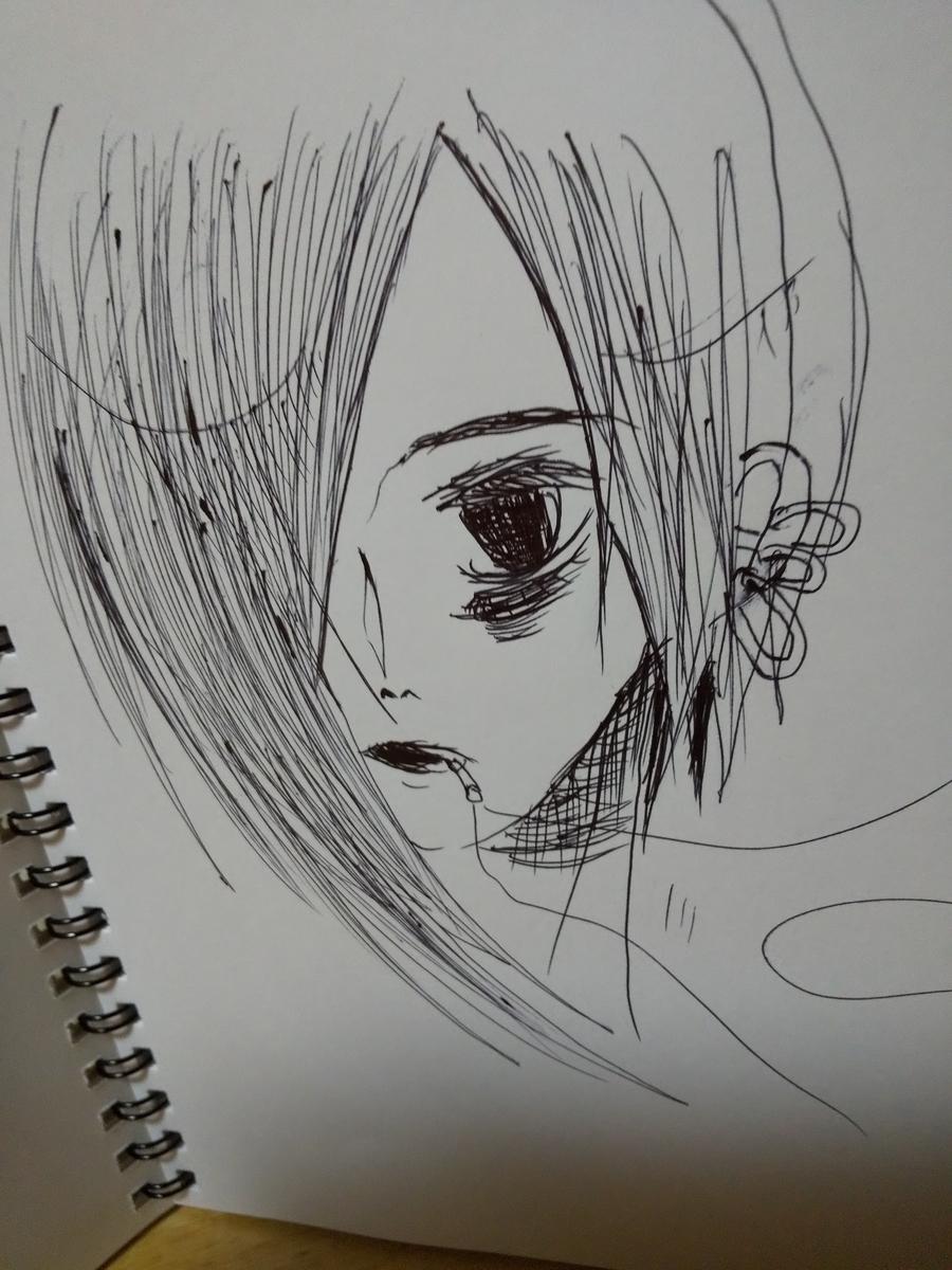 f:id:suikaikyouna:20191009144346j:plain