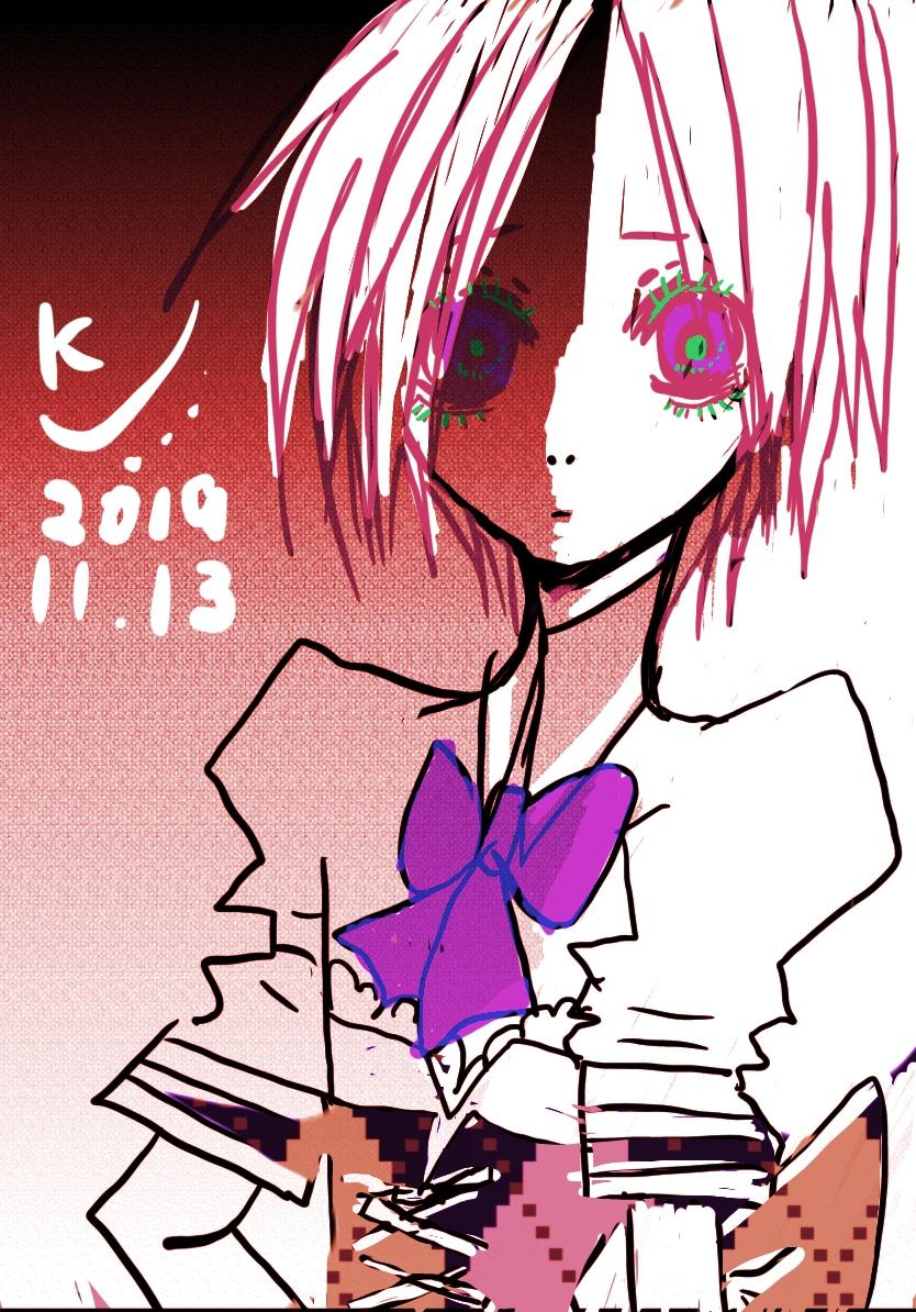 f:id:suikaikyouna:20191113222744j:plain
