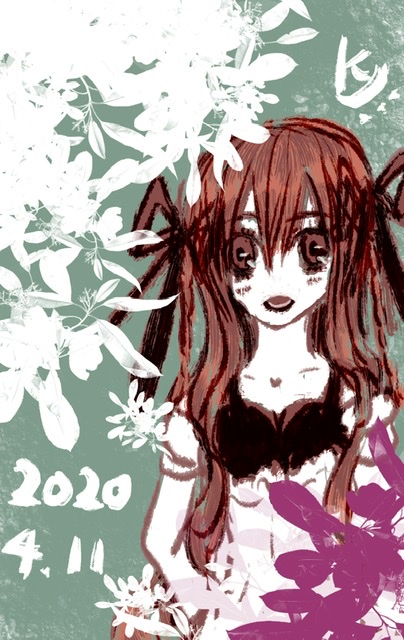 f:id:suikaikyouna:20200411151739j:plain