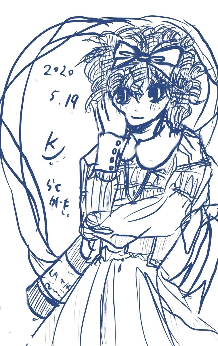 f:id:suikaikyouna:20200519221934j:plain