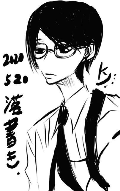 f:id:suikaikyouna:20200525190253j:plain