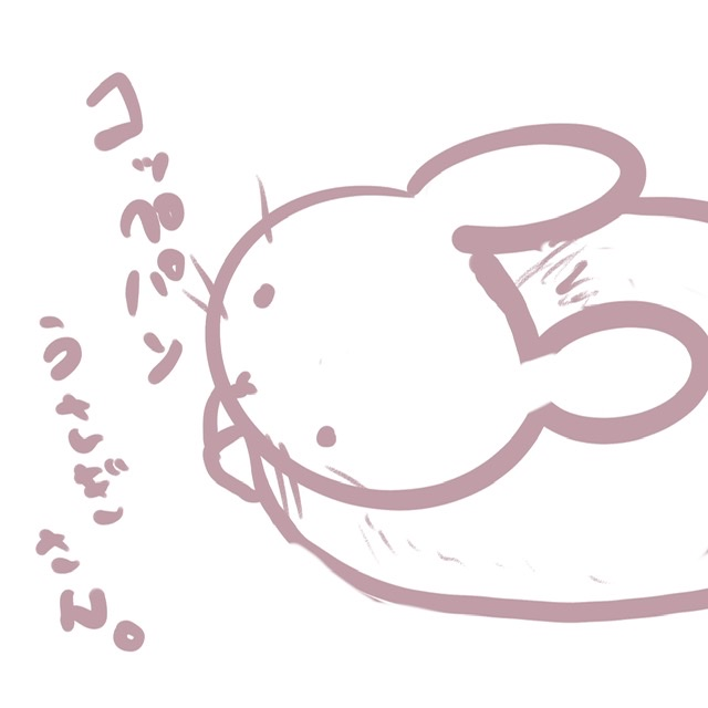 f:id:suikaikyouna:20200530180022j:plain