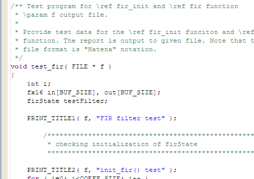 Doxygenソースコード