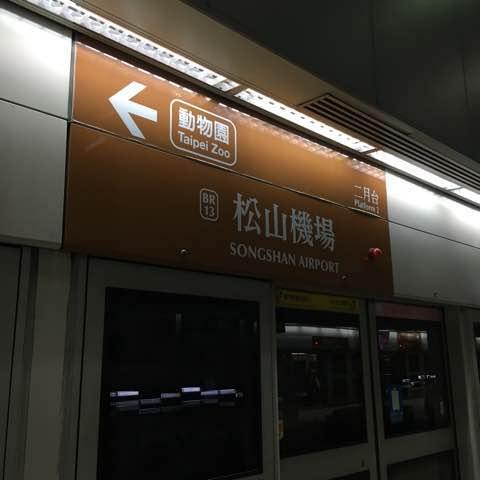 f:id:suikanoasobi:20180916014130j:plain