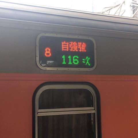 f:id:suikanoasobi:20180916214209j:plain