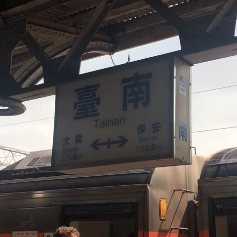 f:id:suikanoasobi:20180916214229j:plain