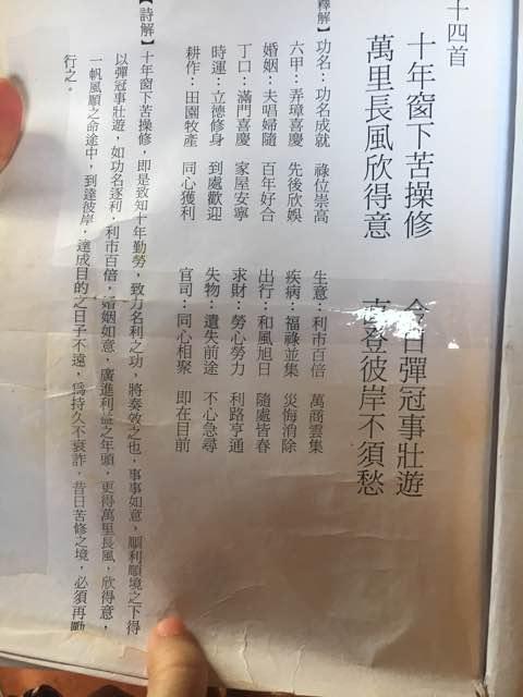 f:id:suikanoasobi:20180916215011j:plain