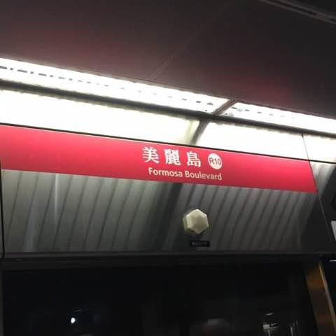f:id:suikanoasobi:20180917125003j:plain