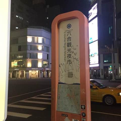 f:id:suikanoasobi:20180917190532j:plain