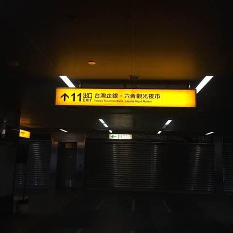 f:id:suikanoasobi:20180917190557j:plain