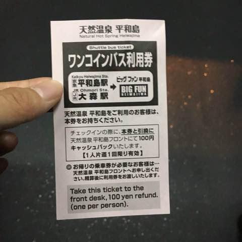 f:id:suikanoasobi:20180923011130j:plain