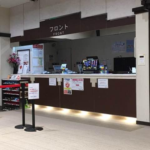 f:id:suikanoasobi:20180923011143j:plain