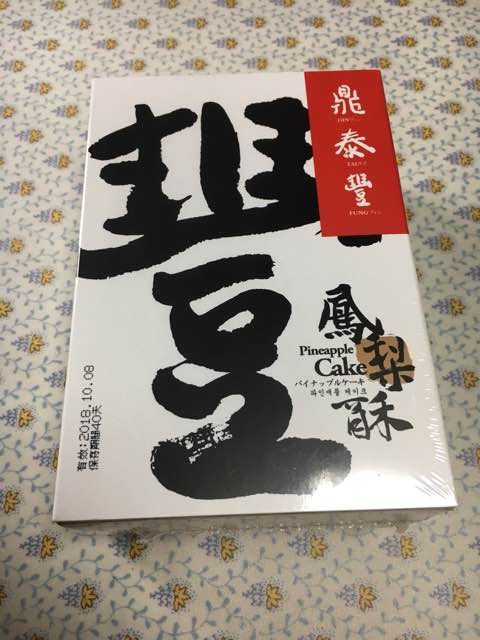 f:id:suikanoasobi:20180924170754j:plain