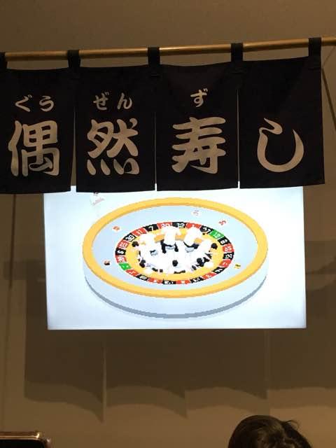 f:id:suikanoasobi:20180930172752j:plain