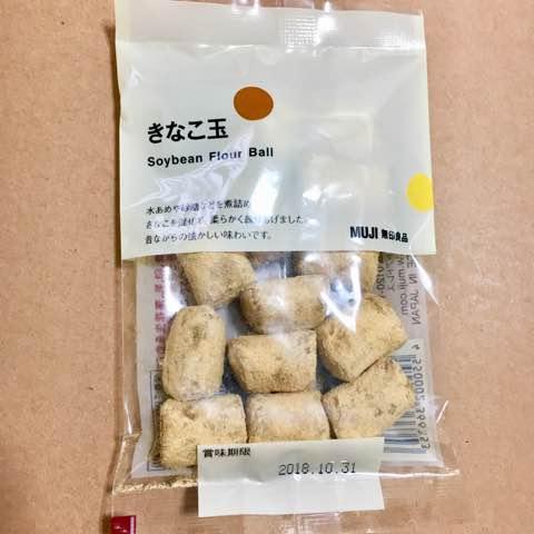 f:id:suikanoasobi:20180930223801j:plain