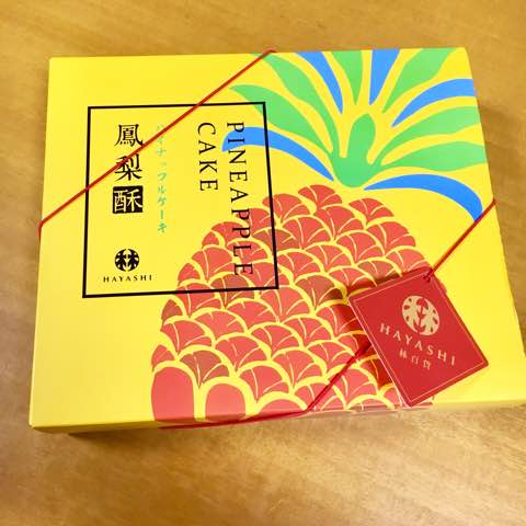 f:id:suikanoasobi:20181014155847j:plain