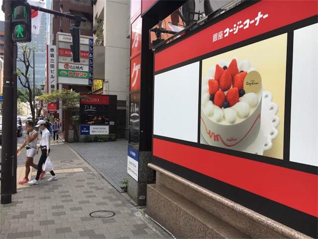 f:id:suikanoasobi:20190606232819j:image