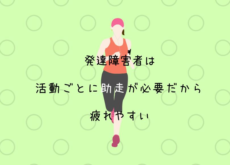 f:id:suikanoasobi:20191219011307p:plain