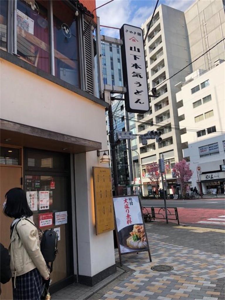 f:id:suikanoasobi:20200317233759j:image