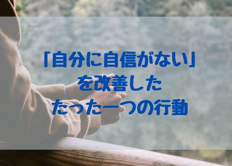 f:id:suikanoasobi:20200407234642j:plain