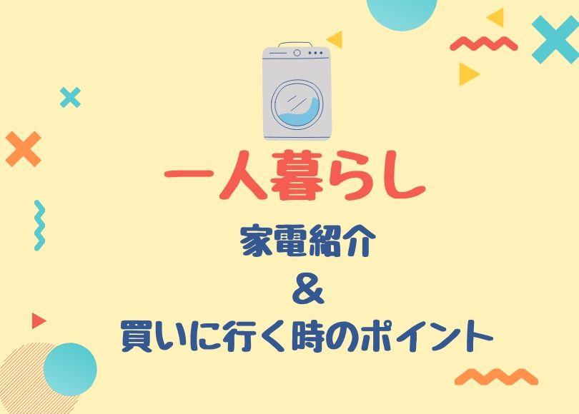 f:id:suikanoasobi:20200415232644j:plain