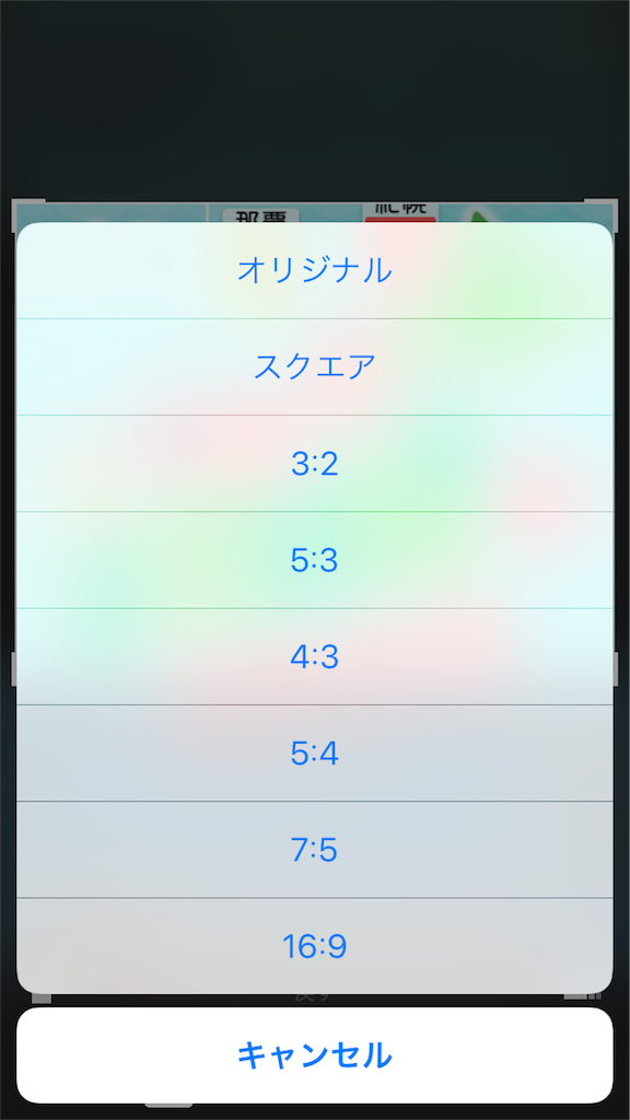 f:id:suikasu1:20180122155939p:image